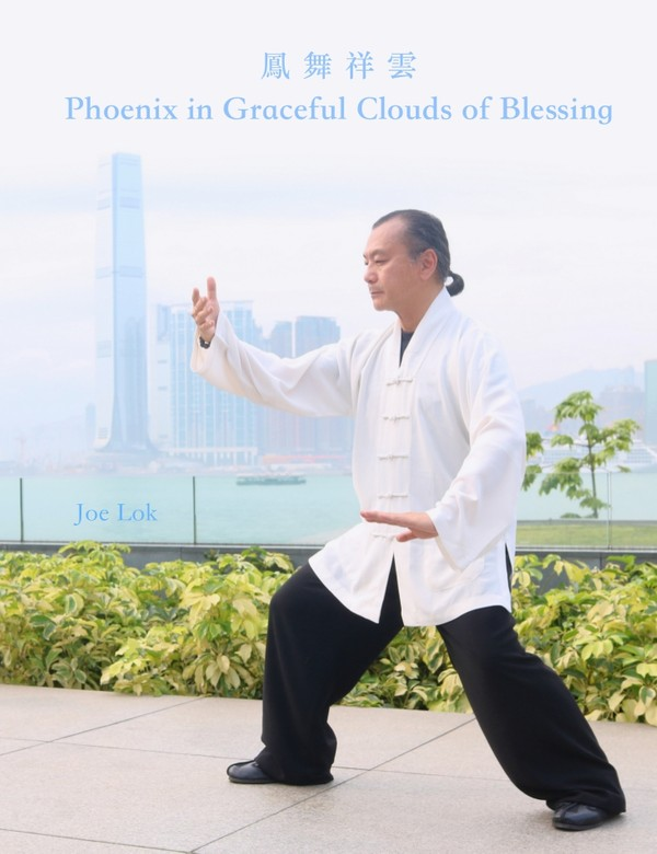 Phoenix in Graceful Clouds of Blessing interactive e-book