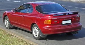 Toyota Celica (1989-1993) WorkshopManual