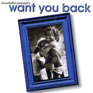 [Multi-Track Download] Unity Sound - Want You Back - Lovers Mix 1999