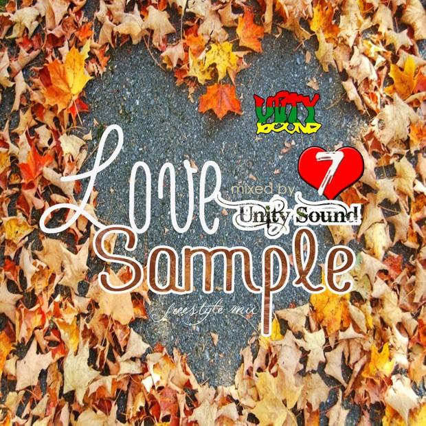 Single-Tracked Download] Unity Sound - Love Sample v7 - Unity Sound