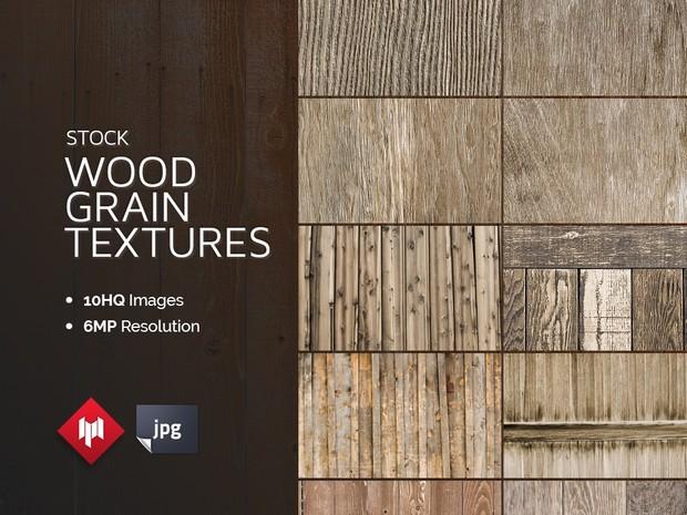 Stock | Wood Grain Textures