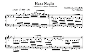 Hava Nagila - Piano arrangement by Tal Zilber