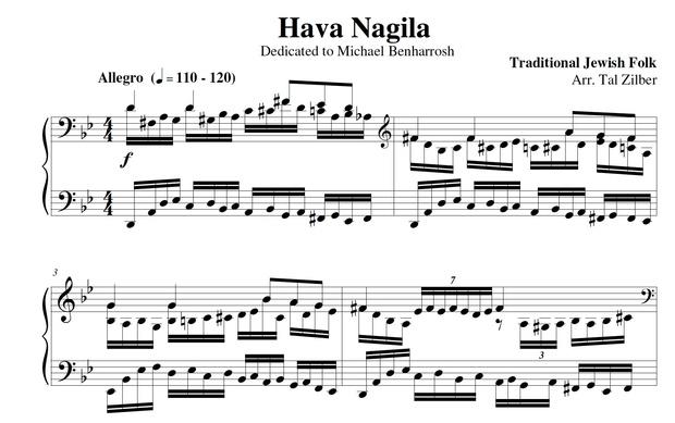 Hava Nagila - Piano arrangement by Tal Zilber