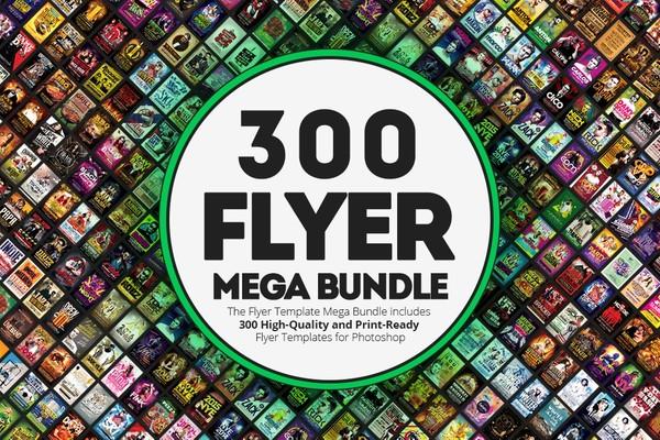 300 Flyer Template Mega Bundle