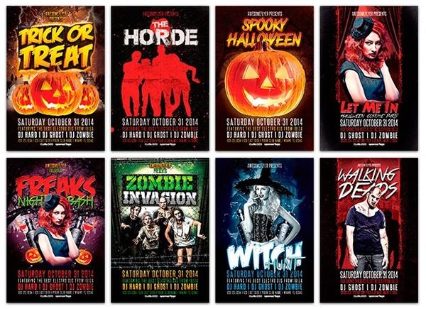 Halloween Flyer Bundle Vol.1