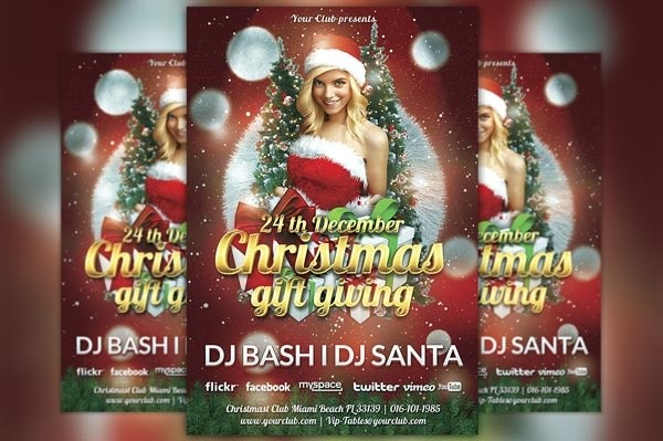Christmas Gift Giving Party Flyer Template