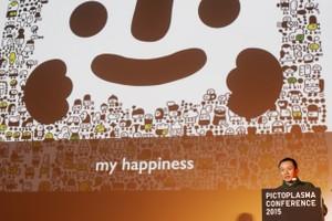 PictoTalks: Akinori Oishi