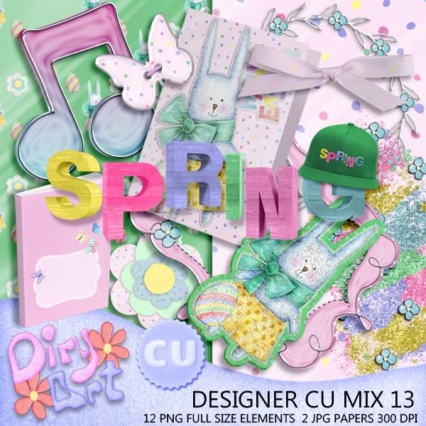 Designer CU Mix 13