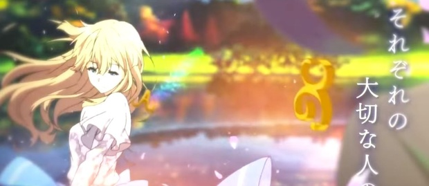 Violet Evergarden | Goodbye to a Memory (PF)