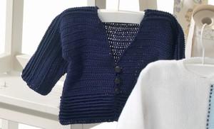Crochet Boy's Cardi