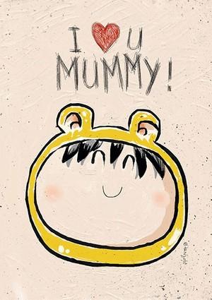 I LOVE YOU MUMMY! A4 300dpi - usd 0.90 only! :)