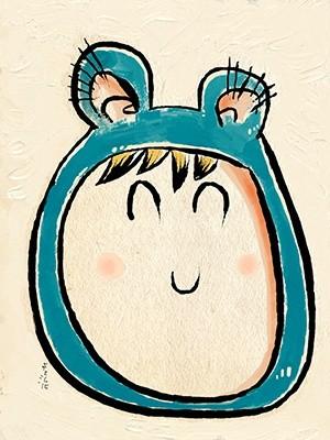 FREE CUTE BLUE BEAR!
