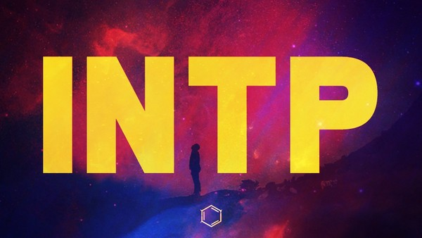 The INTP Empowerment Kit