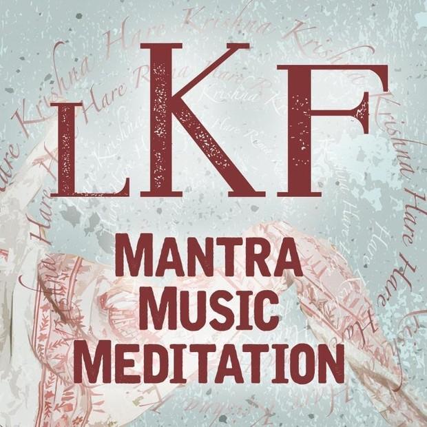 Kirtan Fest 2015 - ISKCON Leicester 24hr Kirtan Audio