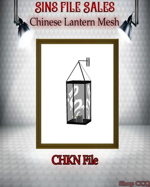 •Lantern Mesh•