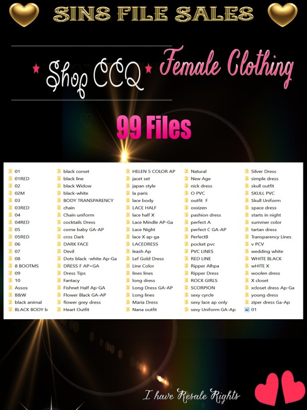 ♥Mega Deal♥ 99 Outfits