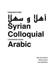 TEXTBOOK - KEY FREE - Syrian Colloquial Arabic, a functional course