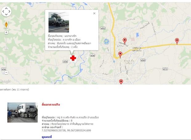 Demo Google Map API with PHP and MySql