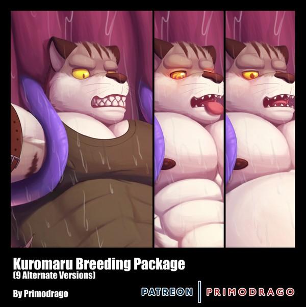 Kuromaru Breeding Theme