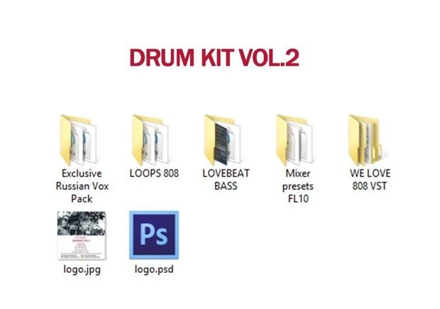 бро продукт - drum kit vol  2