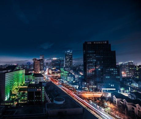 Beijing by Night Lightroom Preset - Miko
