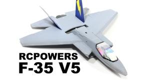 F-35 V5