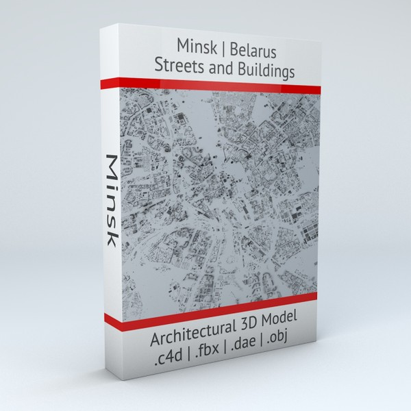 Minsk Streets and Buildings
