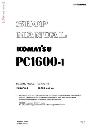 Komatsu PC1600-1 Hydraulic Excavator (10001 and up) Shop Manual - SEBM021TA103