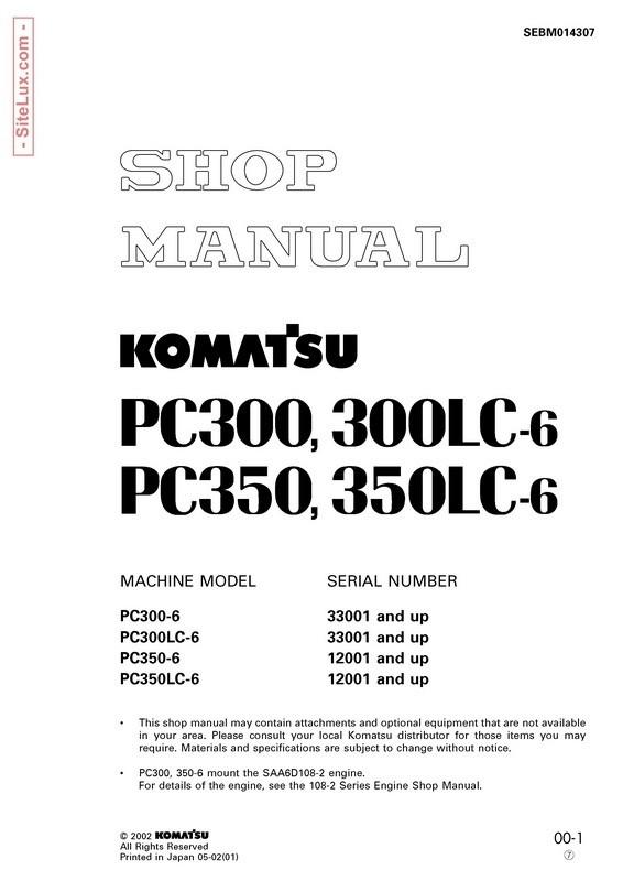 komatsu engine 108 series workshop shop service manual