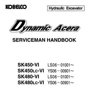 Kobelco Dynamic Acera Hydraulic Excavator Serviceman Handbook - S7LS00007ZE01