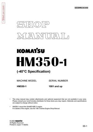 Komatsu HM350-1 Articulated Dump Truck (1001 and up) Shop Manual - SEBM030300