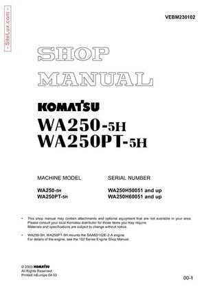 Komatsu WA250-5H, WA250PT-5H Wheel Loader Shop Manual - VEBM230102