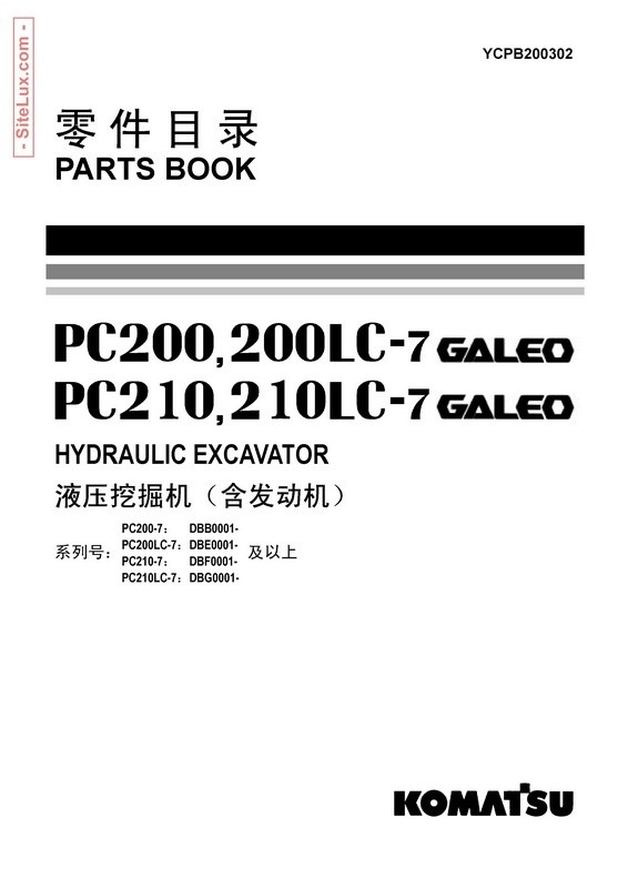 Komatsu PC200,LC-7 , PC210,LC-7 Galeo Hydraulic Excavator (DBB0001 and up) Parts Book - YCPB200302