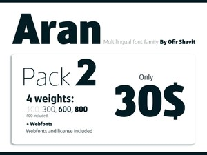 Aran - Pack 2