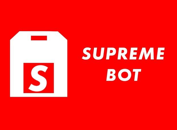 Supreme Cop Bot