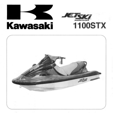 Kawasaki 1100STX / JT1100-A1 Jet Ski Watercraft Repair Service Manual 1997 (Supplementary)