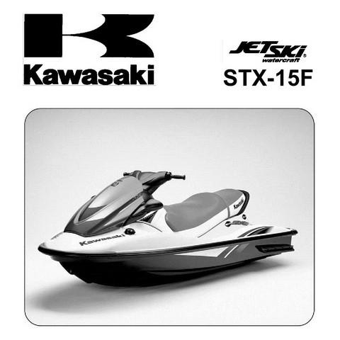 Kawasaki STX-15F/JT1500-Ax Jet Ski Watercraft Repair Service Manual 2004-2005