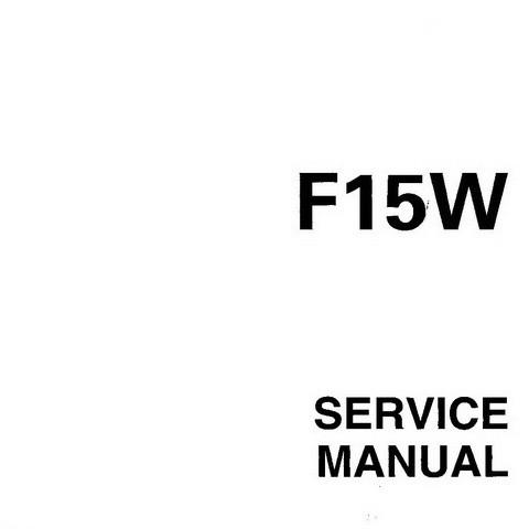 Yamaha Marine F15W Outboards Repair Service Manual