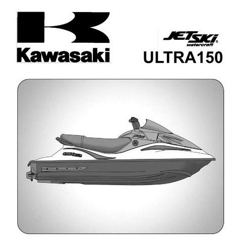 Kawasaki ULTRA 150 (JH1200-B1/B2/B3) Jet Ski Watercraft Repair Service Manual 2003-2005