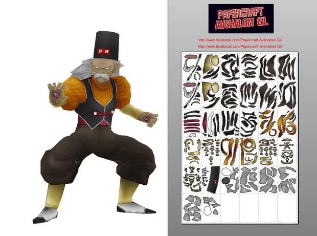 Papercraft  - Dr. Gero