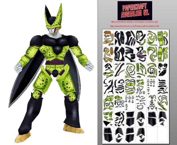 Papercraft Realistic CELL perfect