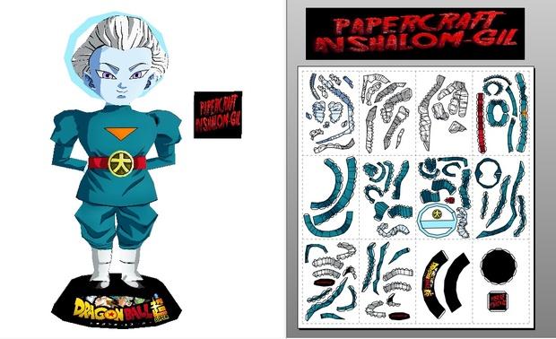 Papercraft - chibi_DBS_daishinkan