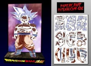 papercraft_Chibi_goku_ultra_instinct_full_power.