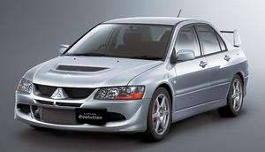 Mitsubishi Lancer Evolution VIII 2003 2004 2005 2006 Repair Manual