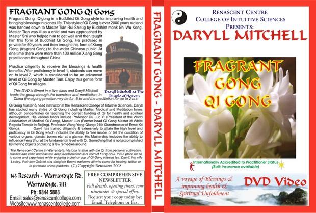Fragrant Qigong Downloadable Video