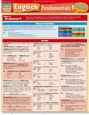 English Fundamentals 1