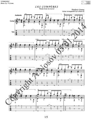 Les Compères (V.Cosma) Sheet music for guitar