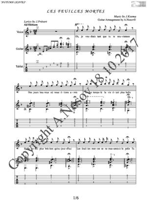 Les Feuilles Mortes (mus.J.Kosma, lyr.J.Prevert) Sheet music for vocals and guitar