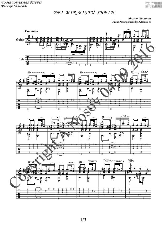 Bei Mir Bistu Shein (Sh.Secunda) Sheet music for guitar