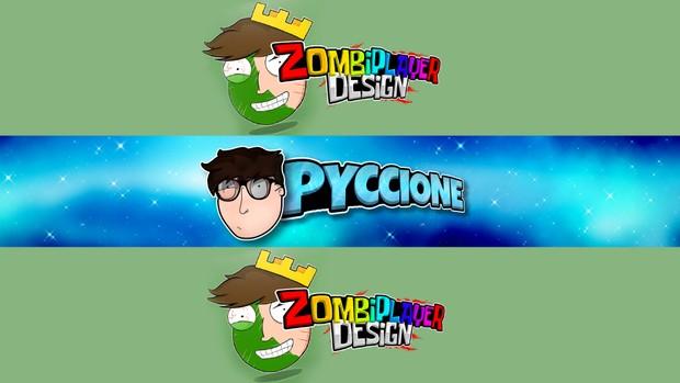 Banner + CartoonHead 2D